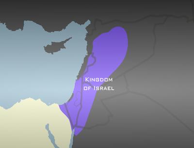 Kingdom of Israel