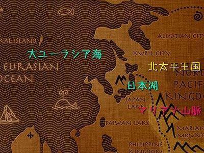 陸と海が逆転したファンタジーな世界地図00