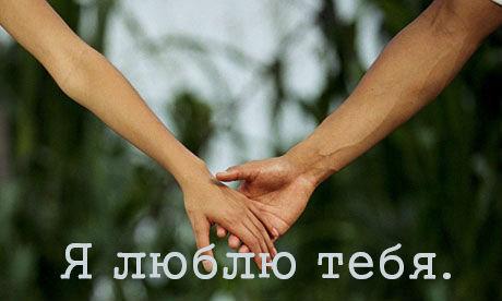 世界の「I love you」26