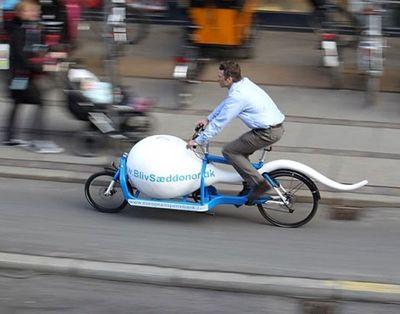 精子バンク自転車01