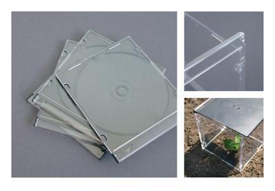 CDケースの3画像-くだらない笑える面白いリサイクル01