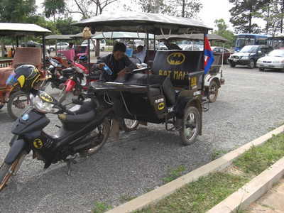 カンボジアのバットモービル