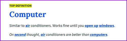 ネットの辞書でコンピューターの意味01