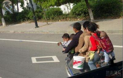 8人乗りバイク02