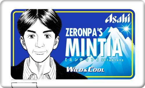 「まるで登場人物みたい!」宇宙兄弟など人気コミック風の似顔絵が作れる、MY MINTIA MAKER