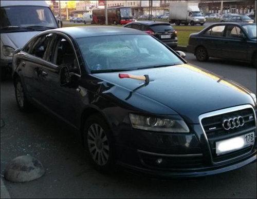 ロシアで車の警報機が一晩中鳴った結果01