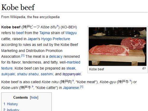最上級の神戸牛00