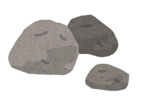 石の中に石00