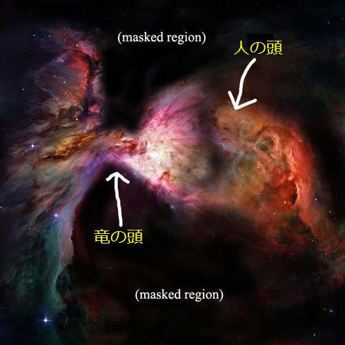 オリオン大星雲02