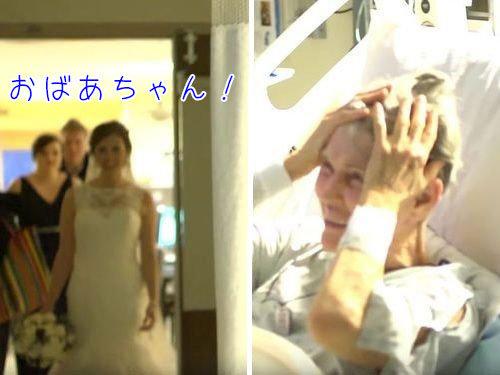 結婚式に出席できなかったおばあちゃん00
