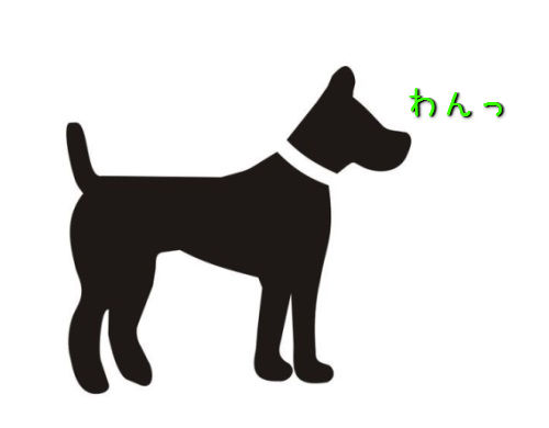 うちの番犬00