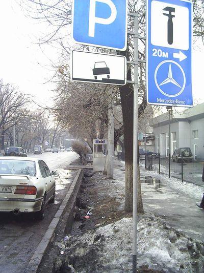 パーキングしたら車が悲惨になる駐車