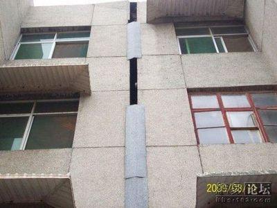 中国の欠陥住宅03