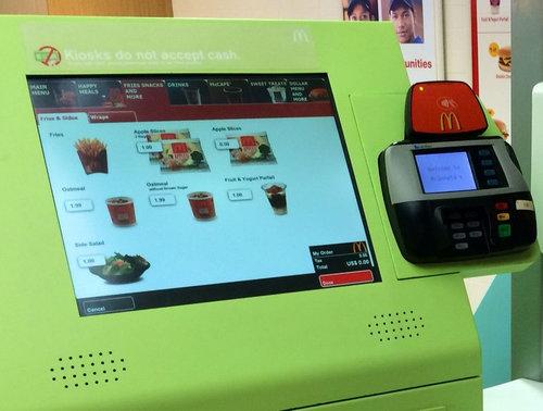 マクドナルドのレジ係が機械に置き換わるとき02