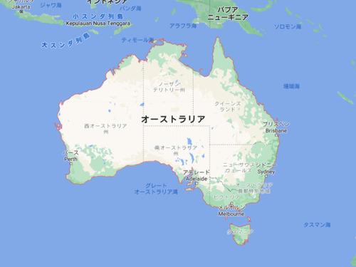 払った税金の使いみちの詳細を教えてくれるオーストラリア