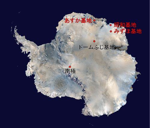 南極基地13