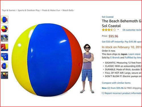 巨大ビーチボールのアマゾンレビュー00