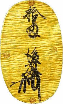 世界最大の金貨10