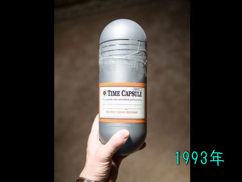 1993年のタイムカプセル00