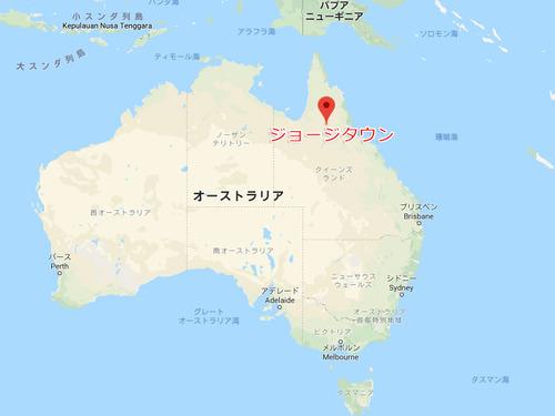 17億年前のカナダの岩がオーストラリアで発見00