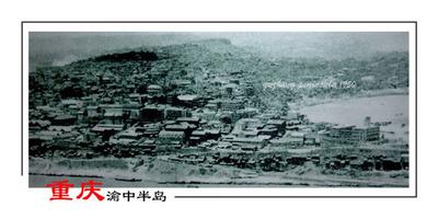 都市の発展 33