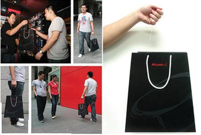 買い物袋06
