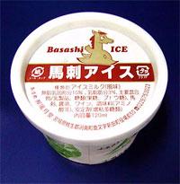 海外でクレイジーだと評された10の日本製品05