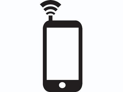 ブラジル刑務所に携帯電話を持ち込む方法00