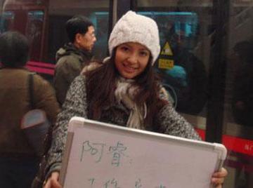 チェン・シャオさん01