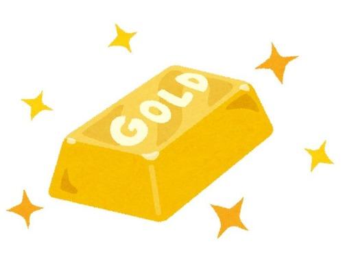 10オンスの金、プラチナ、銅、亜鉛、錫、アルミ