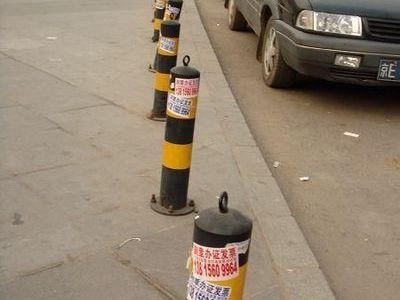 中国の貼り紙広告01