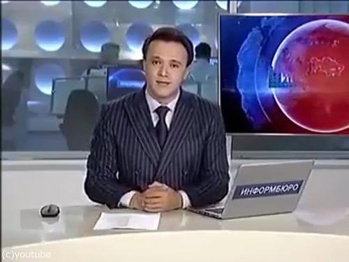 カザフスタンの発音01