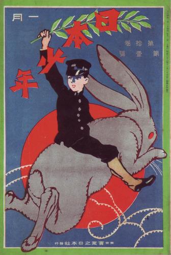 03戦前の雑誌1915