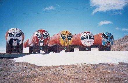 南極基地06