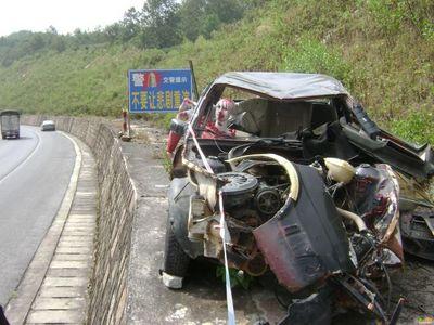 中国の交通事故防止策03