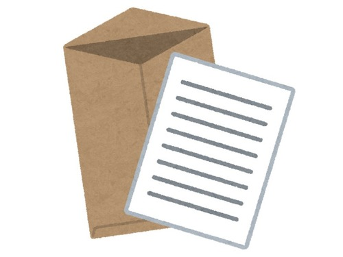 3つの封筒を前任者の部長から渡されたお話