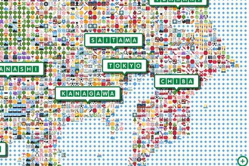「誰でも自由に書き込める日本地図を作ったよ!」→カオスすぎる結果に