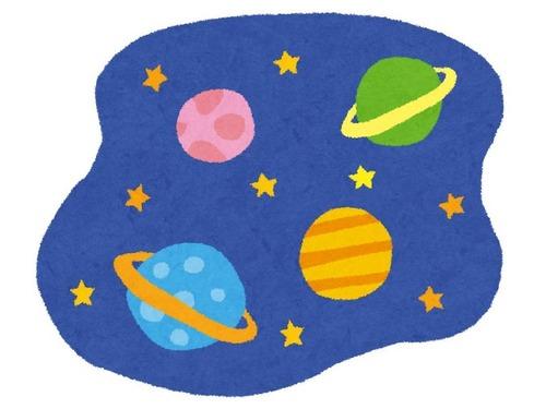 ハッブル望遠鏡がとらえた星の最後00