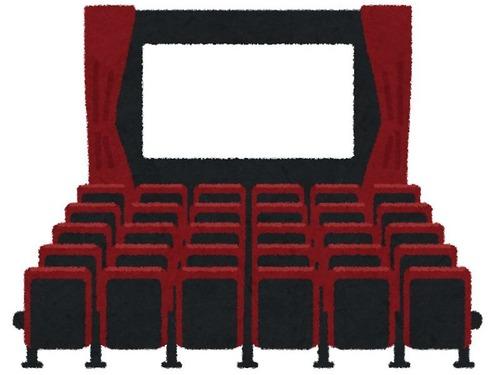 映画館で最もよく使われる座席
