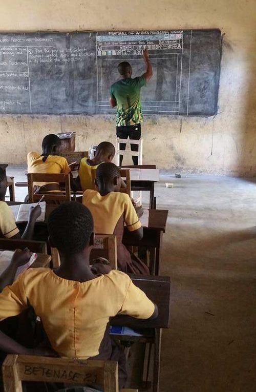 ガーナのIT授業02