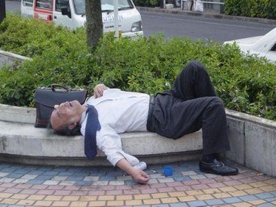 眠たい日本人10