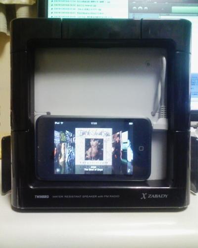 iPodが防水スピーカーに入ってる写真