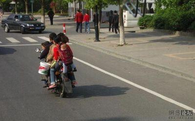 8人乗りバイク01