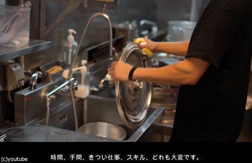 日本でラーメン店主になるということ02