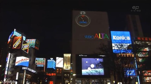 ハイビジョン映像で観る92年の東京がグッとくる09