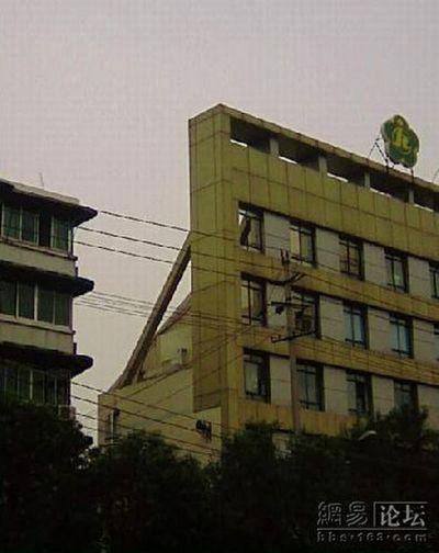 中国の謎の建物03