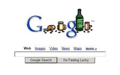 Googleロゴ04