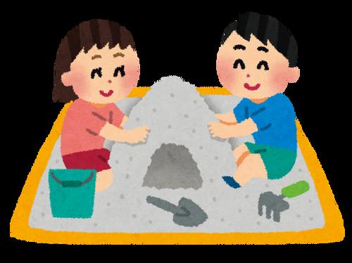 「本気の砂遊びしよっか!」→総重量300トン、高さ4mのギガ砂場が三浦海岸に出現