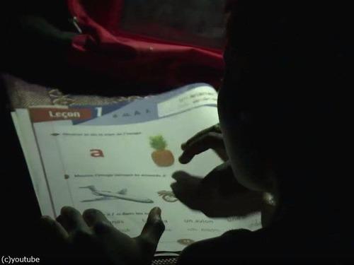 コートジボワールの子どもたちが太陽光発電で宿題02