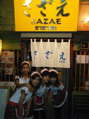 メイド寿司14